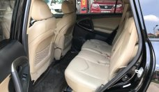 Cần bán lại xe Toyota RAV4 năm sản xuất 2010, màu đen, nhập khẩu giá 725 triệu tại Hà Nội