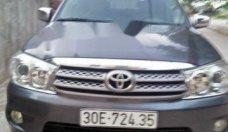 Bán xe Toyota Fortuner V năm sản xuất 2010, màu nâu, 535 triệu giá 535 triệu tại Hà Nội