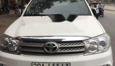 Bán Toyota Fortuner đời 2011, màu trắng giá cạnh tranh giá 640 triệu tại Hà Nội