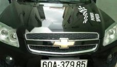 Cần bán gấp Chevrolet Captiva đời 2008, màu đen, giá chỉ 325 triệu giá 325 triệu tại Bình Dương