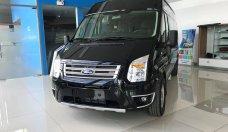Xe Ford Transit Limousine 2018, LH: 093.543.7595 để được tư vấn các phiên bản: Cơ bản, trung cấp, cao cấp và vip giá 1 tỷ 185 tr tại Tp.HCM