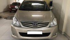 Bán Toyota Innova G sản xuất 2011, màu vàng cát, giá chỉ 485 triệu giá 485 triệu tại Hà Nội