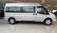 Bán Ford Transit tiêu chuẩn 2018 giá tốt giá 840 triệu tại Hà Nội