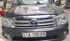 Bán Toyota Fortuner V 2011, màu đen, nhập khẩu, 594 triệu giá 594 triệu tại Tp.HCM