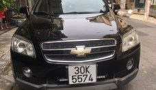 Cần bán Chevrolet Captiva 2.4 LTZ đời 2008, màu đen giá 333 triệu tại Hà Nội