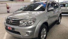 Bán ô tô Toyota Fortuner sản xuất 2011, màu bạc, giá tốt giá 639 triệu tại Tp.HCM