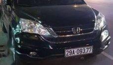 Gia đình bán xe Honda CR V đời 2011, màu đen  giá 590 triệu tại Hà Nội
