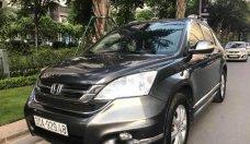 Cần bán lại chiếc xe Honda CRV Đk 2011 nhập khẩu Đài Loan 2.0 màu ghi giá 585 triệu tại Hà Nội