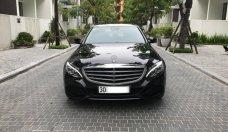 Bán Mercedes C250 Exclusive 2016 giá 1 tỷ 450 tr tại Hà Nội
