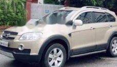Cần bán xe Chevrolet Captiva sản xuất năm 2009, màu vàng số tự động, giá tốt giá 460 triệu tại Hà Nội