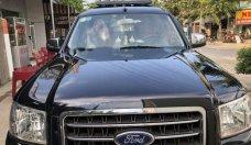 Bán Ford Everest năm 2008, màu đen giá 339 triệu tại Bình Dương