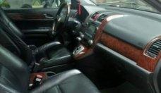 Bán ô tô Honda CR V năm 2009, màu vàng cát, nhập khẩu giá 540 triệu tại Tp.HCM