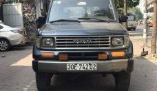 Bán xe Toyota Land Cruiser đời 1995, màu xám giá tốt giá 250 triệu tại Hà Nội