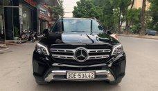 Bán xe Mercedes GLS 400 đời 2018, màu đen,nội thất nâu giá 4 tỷ 550 tr tại Hà Nội