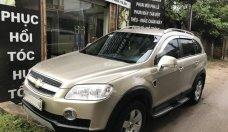 Bán xe Chevrolet Captiva đời 2007, màu kem (be) giá cạnh tranh, LH 0963015120 giá 339 triệu tại Hà Nội