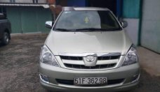 Cần bán gấp Toyota Innova đời 2007, màu vàng, giá 347tr giá 347 triệu tại Tp.HCM