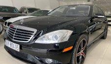 Bán xe Mercedes S550 AMG đời 2007, xe nhập, giá chỉ 898 triệu giá 898 triệu tại Tp.HCM