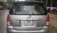 Cần bán lại xe Toyota Innova năm sản xuất 2011, màu bạc xe gia đình giá 420 triệu tại Đắk Lắk