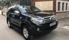 Cần bán xe Toyota Fortuner V 2011 máy xăng, số tự động giá 575 triệu tại Tp.HCM