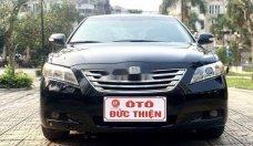 Cần bán lại xe Toyota Camry 2007, màu đen, xe nhập giá cạnh tranh giá 485 triệu tại Hà Nội