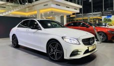 Mercedes-Benz C300 KM giá lên tới 100 triệu + quà tặng giá 1 tỷ 929 tr tại Hà Nội