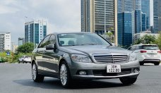 Bán xe Mercedes C250 đời 2010, màu xám, số tự động, giá chỉ 420 triệu giá 420 triệu tại Hà Nội