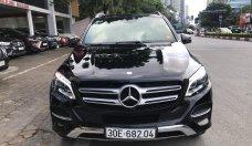Bán Mercedes đời 2016, màu đen, nhập khẩu chính hãng giá cạnh tranh giá 1 triệu tại Hà Nội