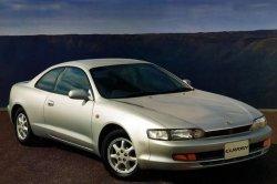 5 mẫu xe Toyota ít được khách hàng biết đến nhất