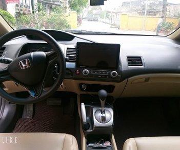 Cần bán xe xe Honda Civic cuối 2006 đầu 2007