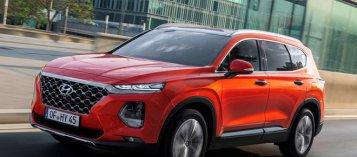 Tính năng cảm biến vân tay lần đầu có mặt trên Hyundai Santa Fe 2019